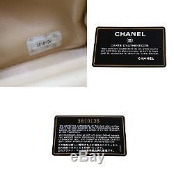 Chanel Matelasse Chaîne Sac Bandoulière Beige France Cuir Vintage Authentique